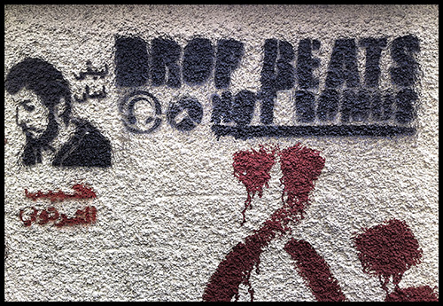 Drop Beats, Not Bombs