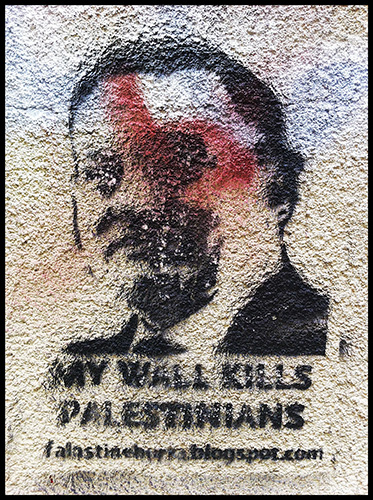 My Wall Kills Palestinians. Graffiti on the streets of Beirut.
