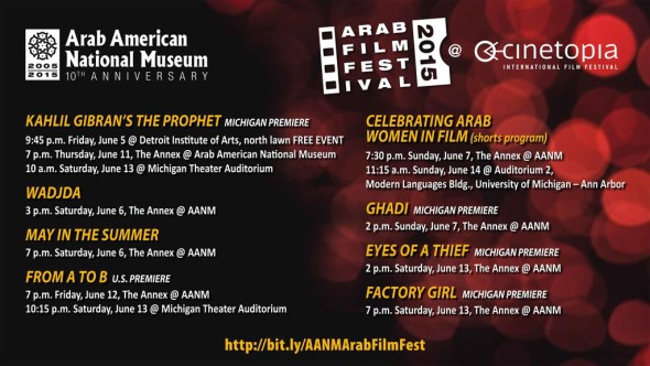 2015 Arab Film Festival Schedule